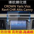 豐田 YARIS VIOS ALTIS CAMRY RAV4 CHR 原廠導航影音 鋼化保護貼 車用螢幕鋼化玻璃保護貼