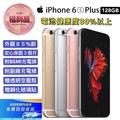 【Apple 蘋果】福利品 iPhone 6s Plus 5.5吋 128GB 智慧型手機(七成新)