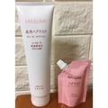 【現貨】 MASUMI晶亮髮膜40ml及200ml護髮 修護