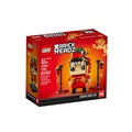 LEGO 樂高 40354 Dragon Dance Guy 舞龍人