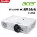 Acer Ultra HD 4K 劇院投影機 H7850
