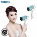 【飛利浦】溫控負離子水潤護髮吹風機HP8211(附烘罩)