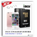 imos 3D曲面滿版 康寧 iPhone 8 7 i7 6s 6 i6 Plus 強化玻璃保護貼 玻璃貼 螢幕保護貼