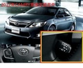 (車之房) TOYOTA 2012 ALL NEW CAMRY 2.0 原廠定速 定速巡航 定速 CAMRY定速