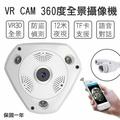 VR CAM 3D 環景360度監控攝像機 APP遙控 無線 防盜偵測 全景 監視器【coni shop】