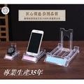 台灣製造手機架手機手機座平板電腦筆電玉牌獎牌展示架底座蘋果ipad懶人支架(90元)