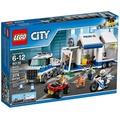 LEGO 樂高城市系列 60139 行動指揮中心