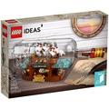 【ZCYZ】<精選特價>LEGO 21313 瓶中船 Ship In A Bottle