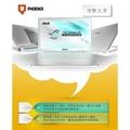 『PHOENIX』ASUS ROG系列 15 型 專用 高流速 增艷 光澤亮型 螢幕保護貼