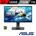 【ASUS】MG248QR 24型 FreeSync 144Hz電競螢幕