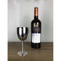 【曙muse】時尚不鏽鋼紅酒杯 簡約毛絲面紅酒杯