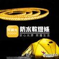 【ADATA威剛】LED 可調光戶外防水軟條燈/露營豋/庭院燈
