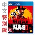 【現貨】PS4 碧血狂殺 2 中文 特別版 【電玩國度】
