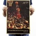 懷舊復古經典牛皮紙海報壁貼咖啡館裝飾畫仿舊掛畫●籃球NBA美國職籃系列-Michael Jordan麥可·喬丹B款