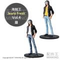 【配件王】現貨+代購 日版金證 海賊王 航海王 Jeans Freak vol.4 羅 牛仔褲 一般色 特別色 公仔