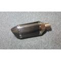 京一MOTO 短版 碳纖維 卡夢管 台蠍管 蠍子管 排氣管 51mm r3 mt03 z800 四代 force 六角管