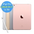 【Apple】iPad Pro 128G 9.7吋