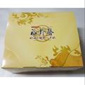 代購裕珍馨奶油小酥餅12入裝(牛奶口味)