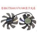超讚❤PJ1影馳GTX660/670/680顯卡風扇 T129215SU 12V 0.5AMP風扇
