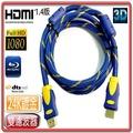 HDMI公-HDMI公影音訊號傳輸線 1.4版-15米