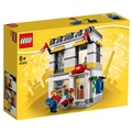 樂高 40305 樂高專賣店|LEGO 40305 LEGO Brand Store