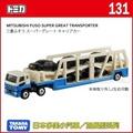 【Fun心玩】TM131A 334088 麗嬰 正版 加長 超長型 日本 TOMICA 三菱汽車運輸車 多美小汽車 禮物