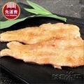 【台北濱江】松阪豬燒烤片2包(300g/包)