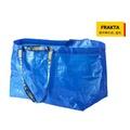 Ikea 購物袋 快速出貨 環保購物袋 Ikea代購 藍色