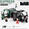 @模型世界卡威順豐郵政快遞合金三輪車模型 兒童玩具聲光回力物流運輸車模