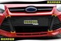 FL049 莫名其妙倉庫【大嘴貼】2013 Ford 福特New Focus MK3 ST RS 外觀件
