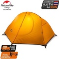 Naturehike Thailand Cycling Ultralight Silicone One Man Tent