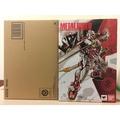 METAL BUILD MB 紅異端 鋼彈 + 虎徹大劍 武器配件包