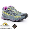 LA SPORTIVA 女 Ultra Raptor GTX 防水透氣越野跑鞋 登山鞋 石板灰/紫 26S903500