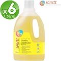【德國sonett律動】天然環保艷色洗衣精 6瓶 1.5L/瓶