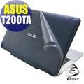 【EZstick】ASUS Transformer Book T200 T200TA 系列專用 二代透氣機身保護膜 (DIY包膜)