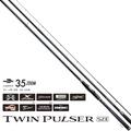 【SHIMANO】TWIN PULSER SZ2 1.5號 485/520 磯釣竿