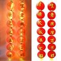 摩達客 農曆春節元宵-財源茂盛展宏圖-七字大型掛飾燈籠串(一組兩串)+LED50燈