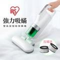 日本IRIS 雙氣旋智能除蟎吸塵器(公司貨) IC-FAC2
