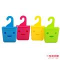 微笑 浴室 客廳 掛籃 置物架 筆筒 小物 牙刷 收納架 小垃圾桶 B01006