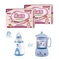 孕哺兒 卵磷脂金絲燕窩4公克/60包入x2 + KUKU 酷咕鴨 溫奶器 或 調乳器