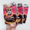[天天出貨優惠]  日本正貨 易利氣 磁力 項圈 45cm 50CM 60cm 易利器 磁力項圈 磁力項圈EX 磁石