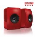 英國 KEF LS50 旗艦Hi-Fi小型精巧監聽揚聲器喇叭 公司貨(紅色)