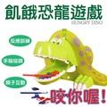 ☆蠟筆小屋☆飢餓的恐龍/DINO/桌遊/恐龍嘴裡偷東西 小心被咬到 限時/刺激/手腦並用