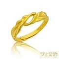 今生金飾 月桂女戒 純黃金戒指