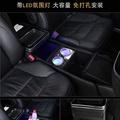 HONDA本田ODYSSEY 15~19年 中央扶手置物箱 置物盒 置杯架 USB點煙器孔