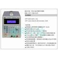 【威利小站】HILA DPP-3610 可程式直流電源供應器 (36V/5A 或15V/10A)二段式