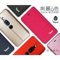 Dapad Samsung Galaxy S7 edge  經典隱扣側掀式皮套