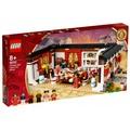 LEGO 樂高 80101 (樂高熊) 亞洲限定系列 年夜飯 全新未拆 保證正版
