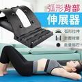 磁石款脊椎牽引器拉背機拉伸架背部按摩護腰腰部按摩能量磁石腰部舒展脊椎矯正腰椎紓緩架
