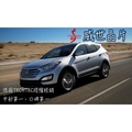 Hyundai ALL NEW SANTA FE 2015 IX45 【威世晶片】 TECHTEC晶片升級/改裝
